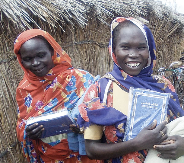 Two women with bibles