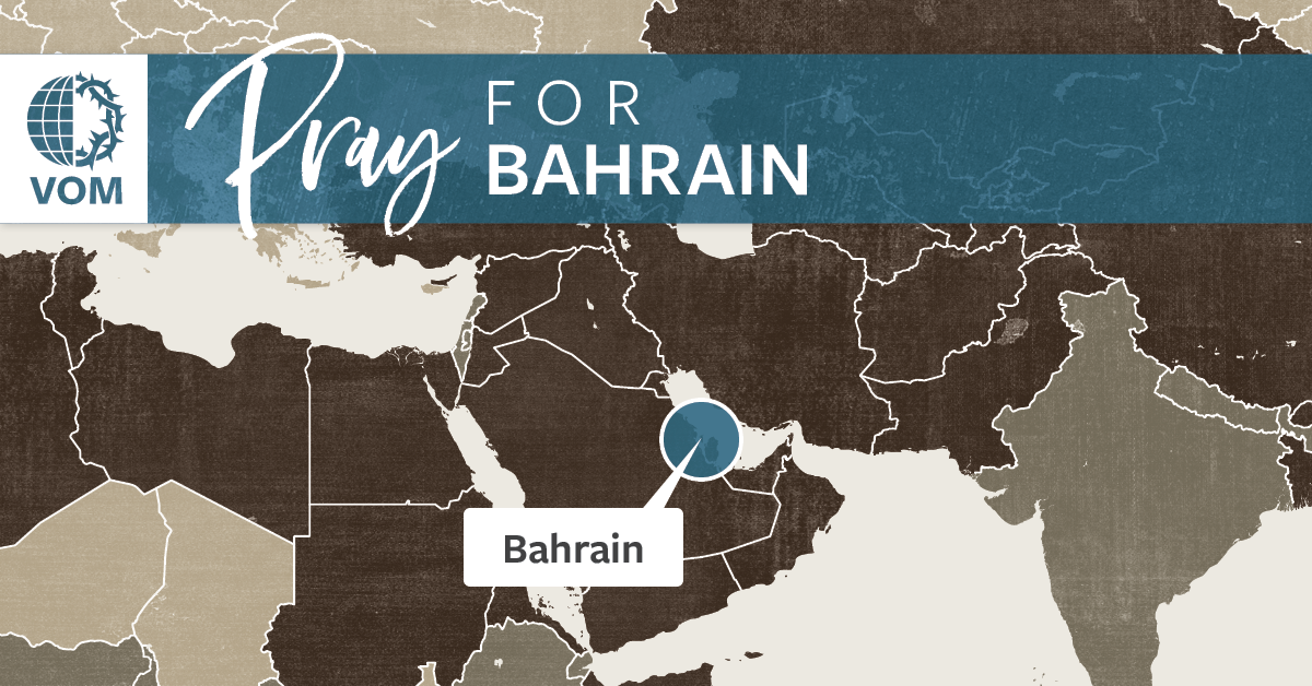 Map of Bahrain's location