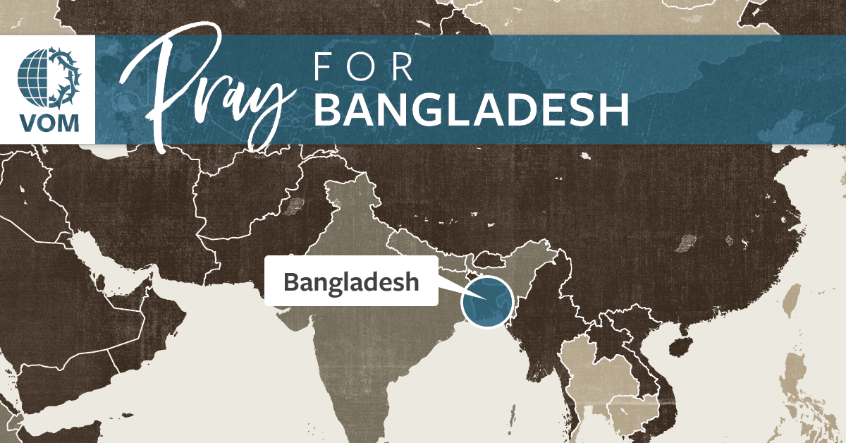 Map of Bangladesh's location
