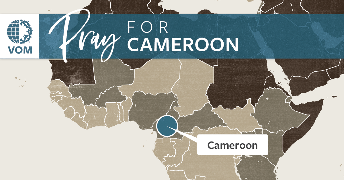 Map of Cameroon's location