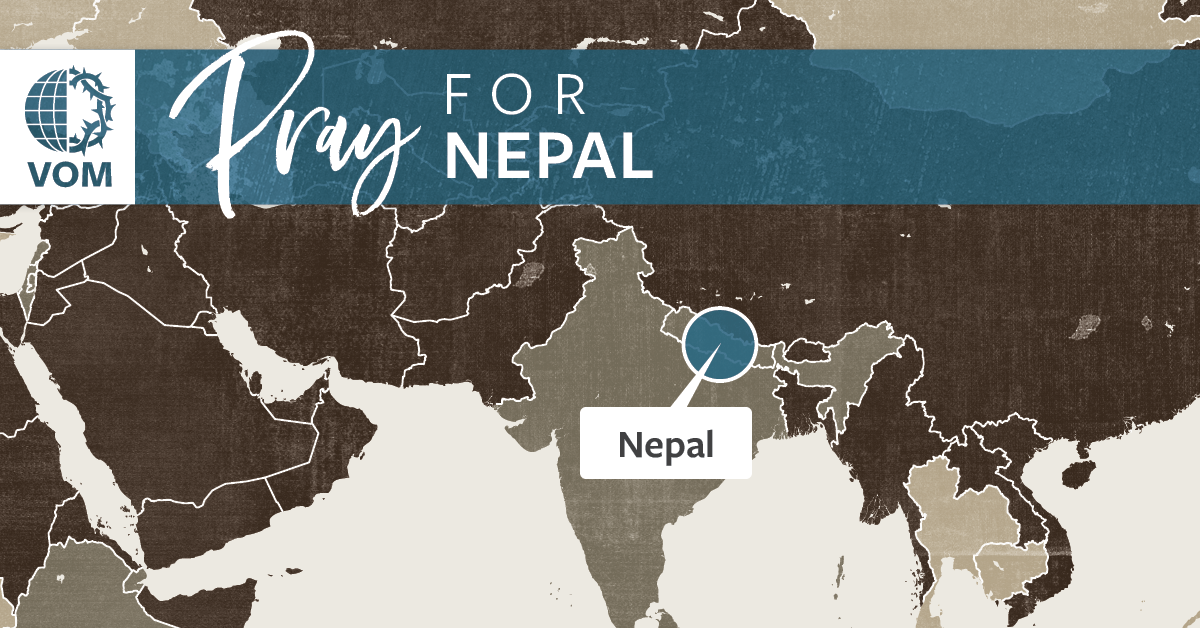 Map of Nepal's location