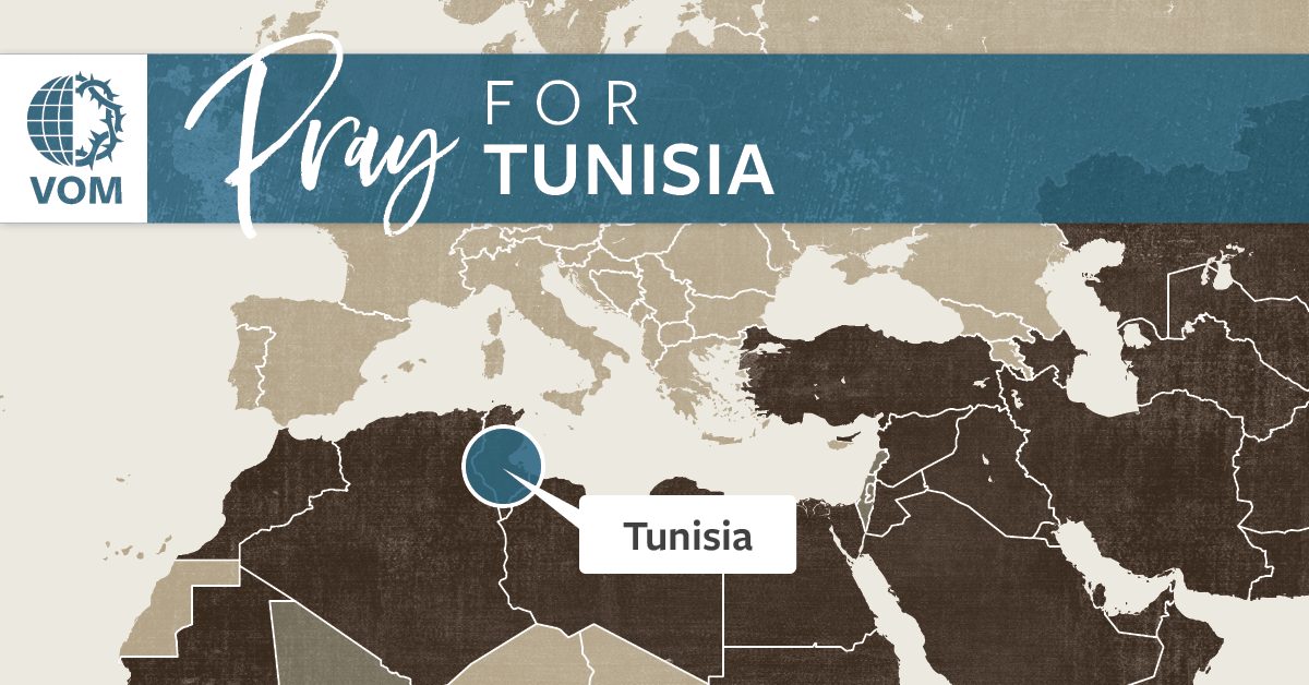 Map of Tunisia's location