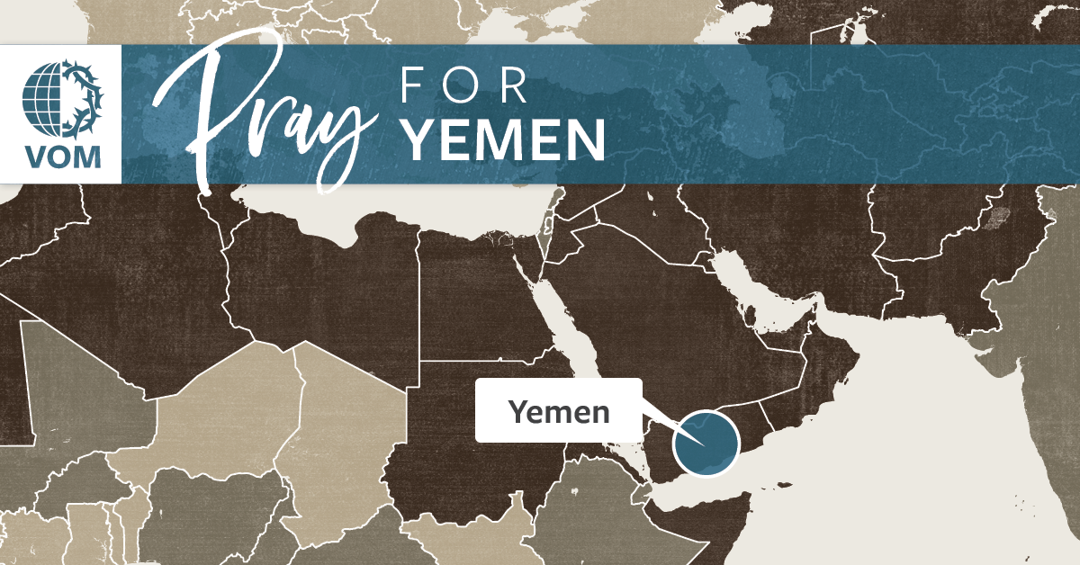 Map of Yemen's location